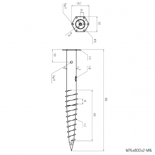 GS Pillar ⌀ 76 - 800 mm - M profils - Technical drawing - groundscrews.shop
