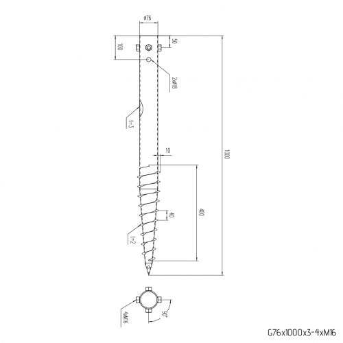 GS Pillar ⌀ 76 - 1000 mm - G profile - Technical drawing - groundscrews.shop