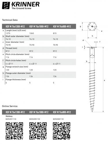 KRINNER ⌀ 76 - 1300 мм - M profils - Technical drawing - groundscrews.shop